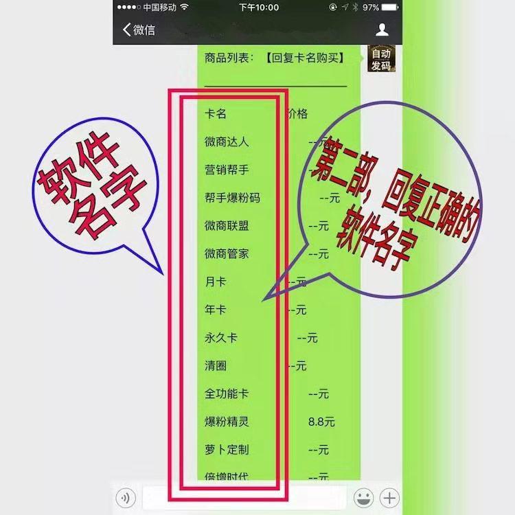 机器人使用2_副本2.jpg